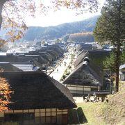 江戸時代の宿場町を感じよう