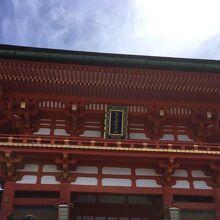伏見稲荷大社 楼門