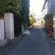 夏目坂沿いの曹洞宗のお寺