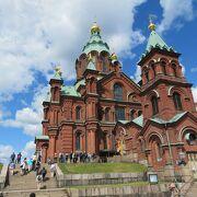 ヘルシンキでここだけは行ってください、といえるロシア正教会