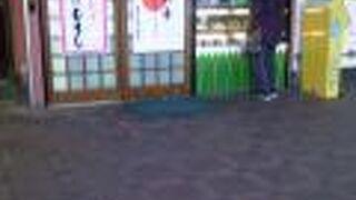 むすび むさし 横川駅店
