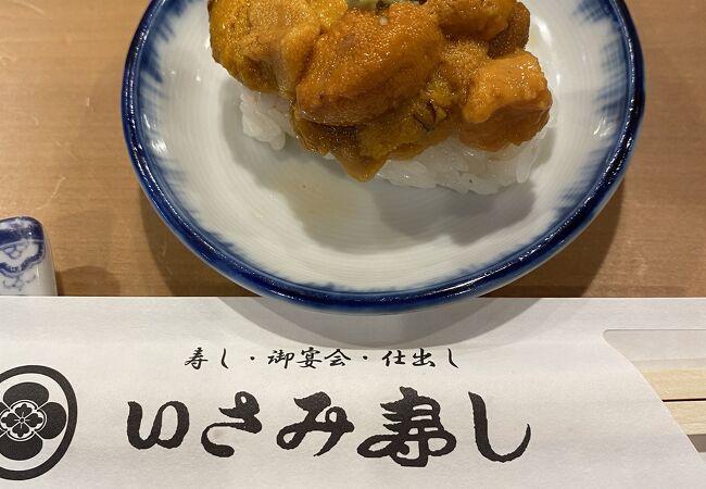 本気で美味しいえりものお寿司