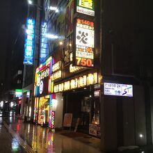 炭火居酒屋 炎 札幌駅北3条店