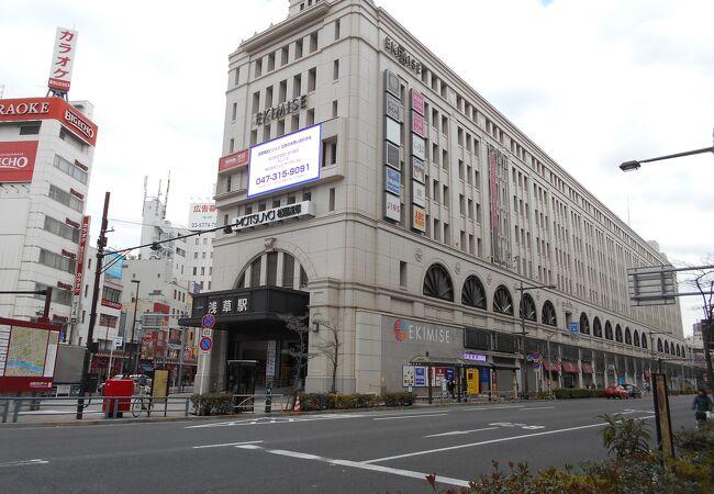 東武スカイツリーライン線浅草駅に直結の駅ビル