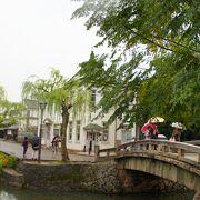 倉敷川にかかる橋