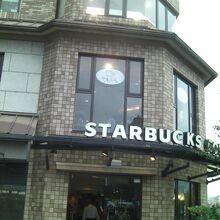 スターバックス・コーヒー 京都三条大橋店
