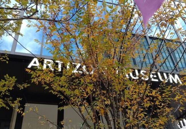 リニューアルアーティゾン美術館となり