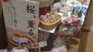 なごみの米屋 ペリエ海浜幕張店