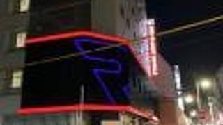 レッドプラネット広島