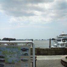 県立自然公園松島