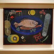 谷川俊太郎の『クレーの絵本』を読んで憧れた ニューヨークのクレーの絵『魚をめぐって (Around the Fish) 』