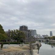 広島のメインスポット
