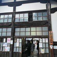 東大寺 二月堂 北の茶所