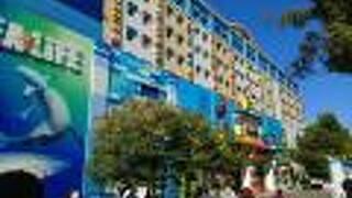 レゴランド ジャパン ホテル