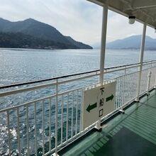船の上からの風景です。