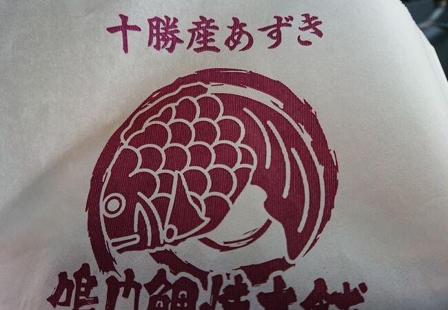 鳴門鯛焼本舗 あびこ駅前店