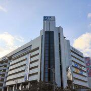 沖縄県唯一の百貨店