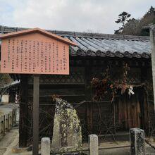 東大寺二月堂 閼伽井屋