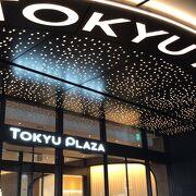 渋谷駅からすぐの商業施設