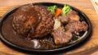 ステーキのどん 幕張店