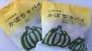 東郷菓子舗