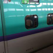 所定ではE5系での運転となる列車も日によってはH5系で運転される場合があります