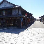 犬山城までのストリート