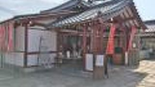 布袋堂 (四天王寺)