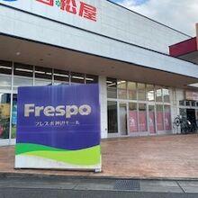 多くの店舗があります。