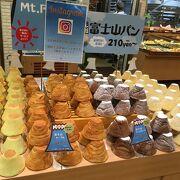 富士山の形のパンが可愛い