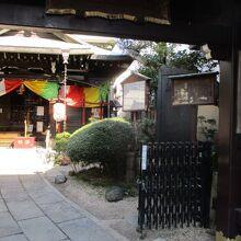 一心寺(東京都品川区)