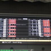 日本航空の沖縄便に利用しました。欠航便が多かったです