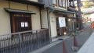 高台寺 中谷本店