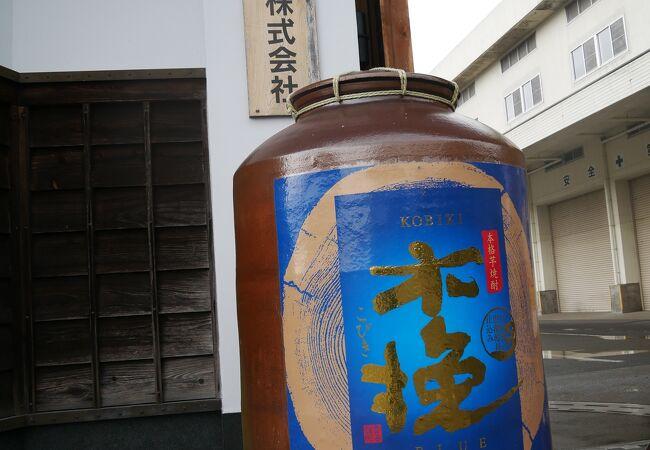 蔵元綾酒泉の杜