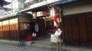 文の助茶屋 清水店