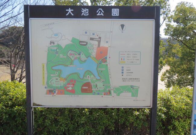 大池公園(愛知県東海市)