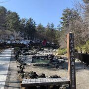 湯畑からスキー場へ
