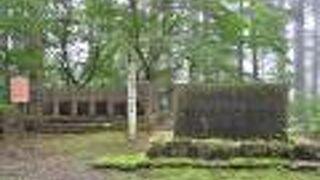 蜂子皇子の墓