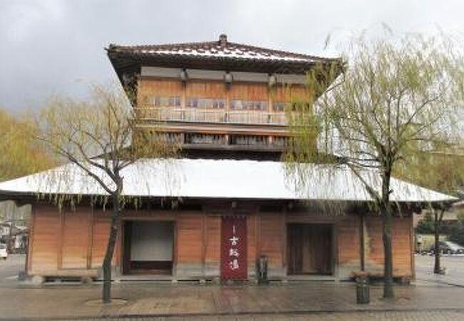 加賀温泉郷