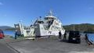 加計呂麻島へはこれで
