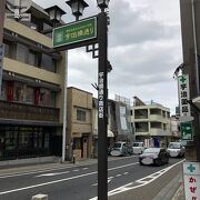 JR宇治駅の近くにあります