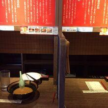 一蘭 名古屋錦店