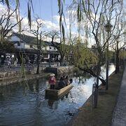 倉敷川(倉敷):倉敷美観地区を流れる