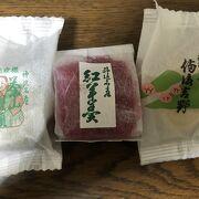 神辺の有名和菓子屋!