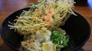 うどんだけじゃなく、天ぷらも絶品!!