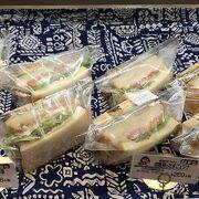 美味しそうなサンドイッチも沢山