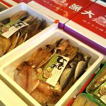 千葉県の美味しい「ひもの」も