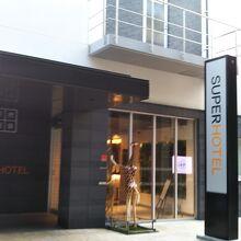 スーパーホテル丸亀駅前