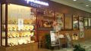 ポポラマーマ アリオ葛西店