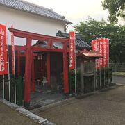 掛川城大手門の近く